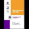 Contabilidad superior. Contabilidad II / Guijarro Jiménez, Federico (2013) - application/pdf