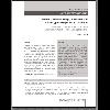 Infancia, niñez en riesgo, vulnerabilidad infantil, ¿qué reflejan estos conceptos? / Abud, Silvina V. (2018) - application/pdf
