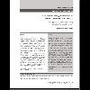 Abordando la seguridad pública desde la Filosofía del Derecho / Gialdino, Mariano Rolando (2018) - application/pdf
