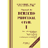 Manual de derecho procesal civil I / Rodriguez Juarez, M y Ferreira de De la Rua, A. (2009)  - URL