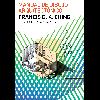 Manual de dibujo arquitectónico / Ching, Francis D. K. - URL