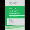 Manual de los derechos de usuarios y consumidores / Ghersi, Carlos Alberto - URL