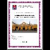 El mercado San Miguel de Salta / Choque, Grisel Elizabeth (2020) - application/pdf