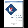 Agencias de viajes emisivas / Pissoni, Ariadna Antonella (2021) - application/pdf
