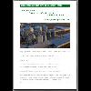 En el camino / Figueroa Clerici, Benjamín (2021) - application/pdf