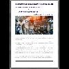 La cuarta revolución industrial y la contabilidad de costos / Figueroa Clerici, Benjamín (2021) - application/pdf