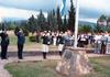 Donación de Bandera. 3 - image/jpeg