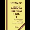 Manual de derecho procesal civil I